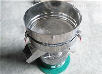 直徑450mm過濾式篩粉機小型振動篩 粉機