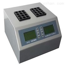 CH-06雙溫區臺式消解器