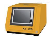 NX-100S土壤重金属检测仪