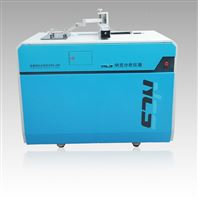 OPA 200 金属原位分析仪