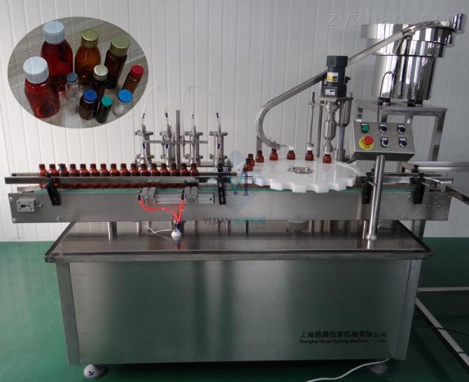 糖浆灌装旋盖机