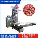 SIG-260-茶叶包装设备机厂 颗粒夹袋拉全自动包装机