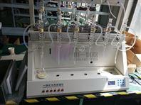 挥发酚一体化蒸馏仪CYZL-6Y全自动称重萃取