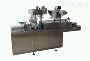 DX-400型全自动透明膜三维包装机(平推式)
