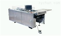 DX-420型半自动透明膜三维包装机