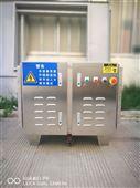 uv光氧光催化设备的全面安装操作知识