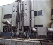 設計工業廢氣處理設備時應考慮到的因素