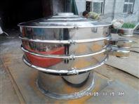 粮食不锈钢震动筛分机