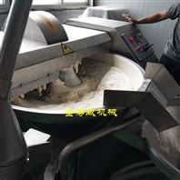 鱼豆腐生产机器设备斩拌机