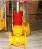 氨气贮罐用切断阀QDY421F-25P