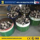 品牌认证全自动铁屑压块机 质量可靠