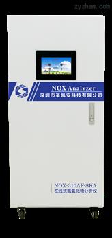 石家庄市污染源在线氮氧化物监测分析仪选型