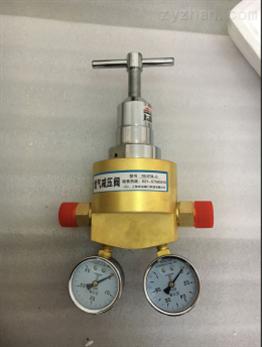 燃气减压器型号:ZJD12-TGR