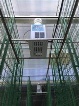食用菌大棚种植加湿机器
