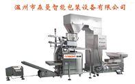 广州智能全自动高精度称重包装机