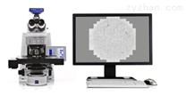 Axio Imager A2m正立万能金相显微镜