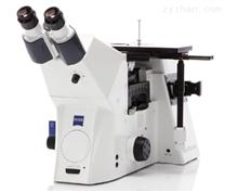 Axio Observer 3m倒置万能金相显微镜
