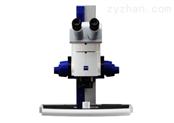 SteREO Discovery.V8体式显微镜