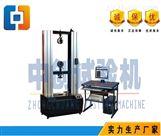 集装箱木地板静曲强度测试仪价格