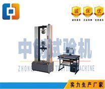 厂家直营镀锌电焊网抗拉强度测试仪