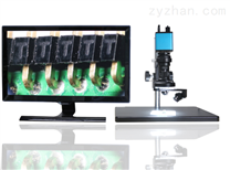 SGO-200HSS三維視頻顯微鏡