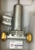低温降压调节阀DY22F-40P