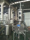 XZNT旋转薄膜蒸发器