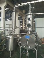 XZNT旋转薄膜蒸发器价格