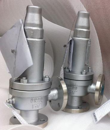 低温安全阀DA42Y-40P