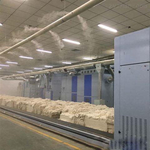 纺织车间高压加湿设备