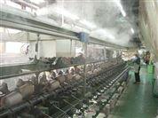 棉纺织厂加湿机