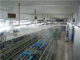 纺织车间专用喷雾增湿设备