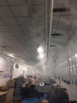 棉纺织厂专用喷雾加湿器