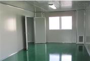 菏泽洁净厂房设计建造,室内装修与施工