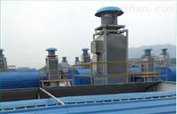 大型除臭设备低温等离子除臭-|