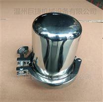不锈钢空气过滤器_卡接式罐顶呼吸器