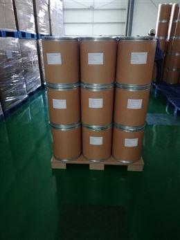 表面活性剂EHS(羟乙基磺酸钠)