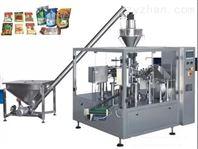 ZH8-300给袋式粉剂包装机组
