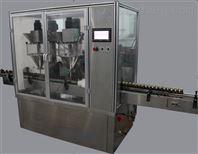 ZH-FG2 粉剂罐装包装机