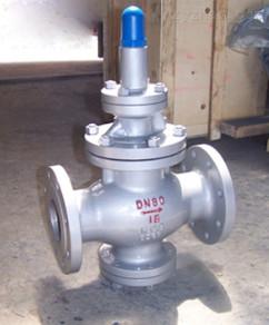 蒸汽减压阀Y43H-64C