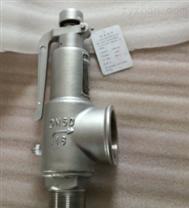 不銹鋼安全閥A28W-16P