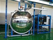 北京松源LG-30大型食品凍干機