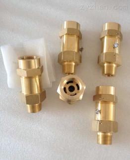蒸发器铜安全阀DN25 整定压力:1.4MPA