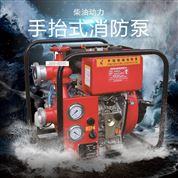 JBC柴油动力机动消防泵四chongchengzong申动力