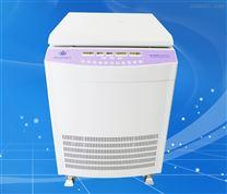 立式高速冷凍離心機