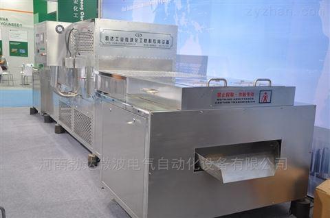 瓶裝食品微波殺菌設備食品機械