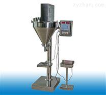 BZ-A粉剂包装机