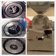 YJ-30涡轮式粉碎机磨粉机打粉机
