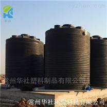 塑料儲罐硝酸15立方廢液儲罐加工