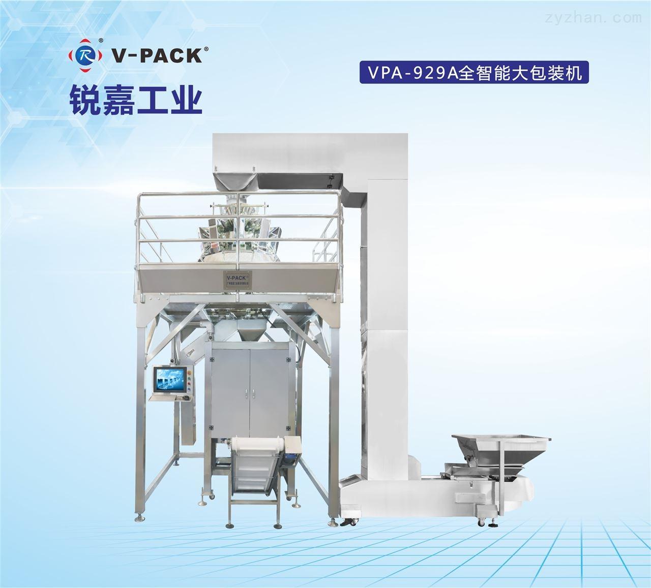 VPA-907B中药饮片全智能大包装机